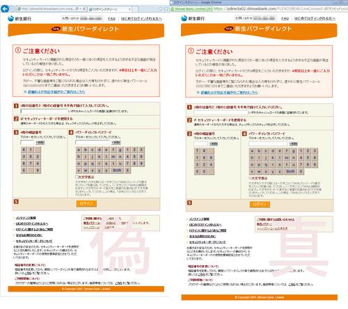 shinsei_tsuri001c.jpg