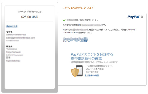 payment01b.jpg