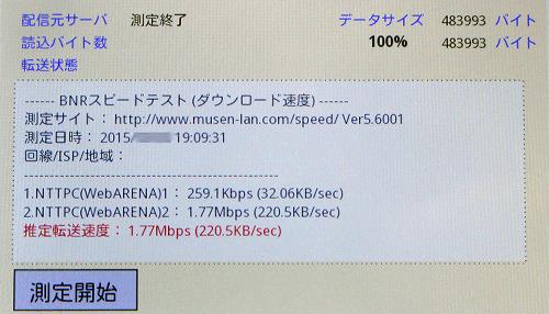 s-009z-aria-wifi.jpg