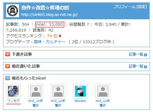 s-10000.jpg