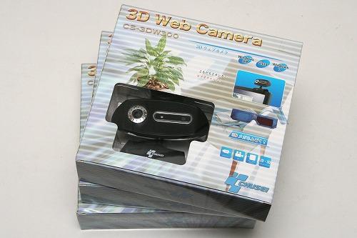 s-100webcam001.jpg
