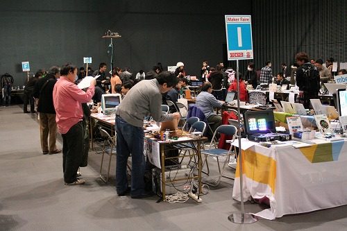 s-2012mft007.jpg