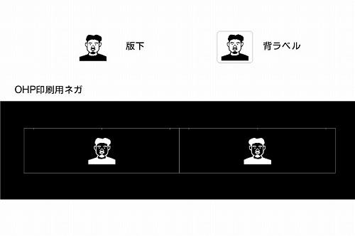 s-はんこ.jpg