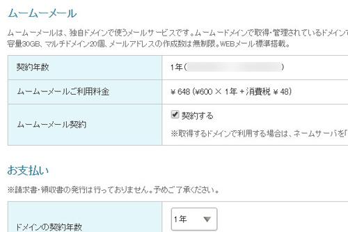 s-wp_st103.jpg