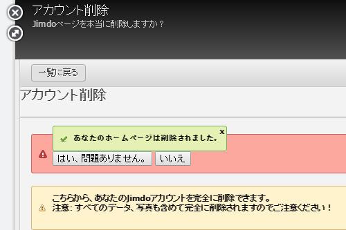 s-wp_st106.jpg