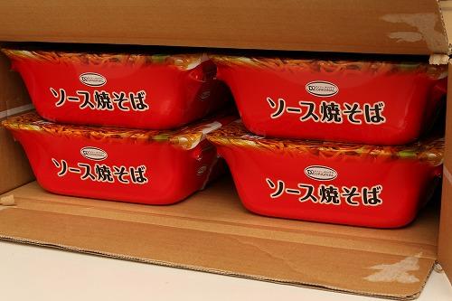 s-d2yakisoba002.jpg