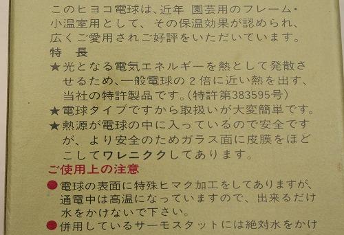 s-hiyoko003.jpg