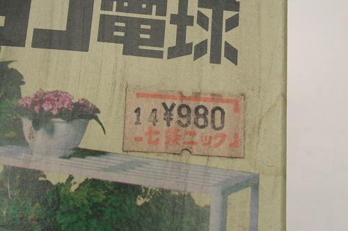 s-hiyoko004.jpg