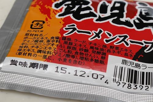 s-kagoshima002.jpg