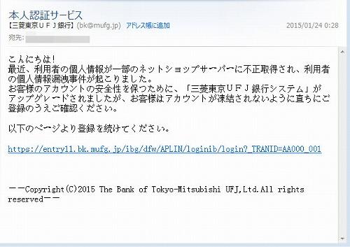 s-kakunin_tsuri002.jpg