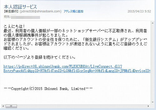 s-kakunin_tsuri003.jpg