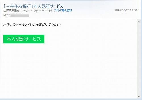 s-kakunin_tsuri004.jpg