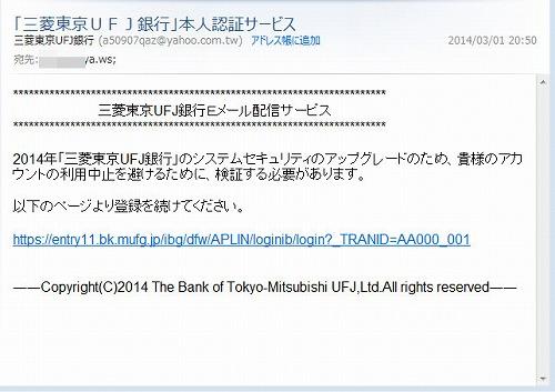 s-kakunin_tsuri006.jpg