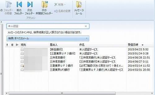 s-kakunin_tsuri013.jpg