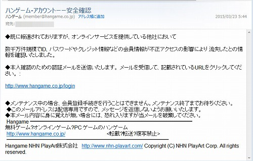 s-kakunin_tsuri016.jpg