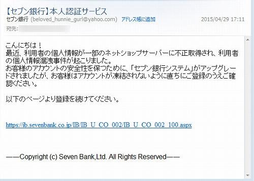 s-kakunin_tsuri020.jpg