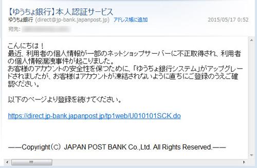 s-kakunin_tsuri021.jpg