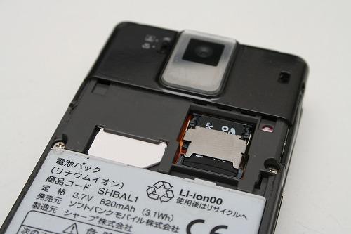 s-mimamori005.jpg