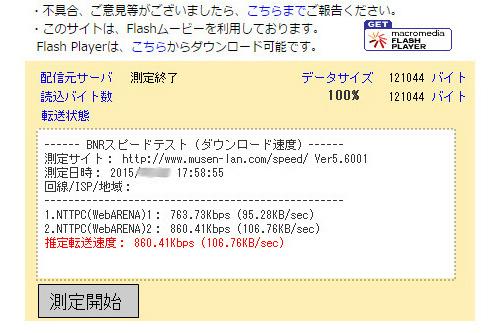 s-mini210-009z-usb .jpg