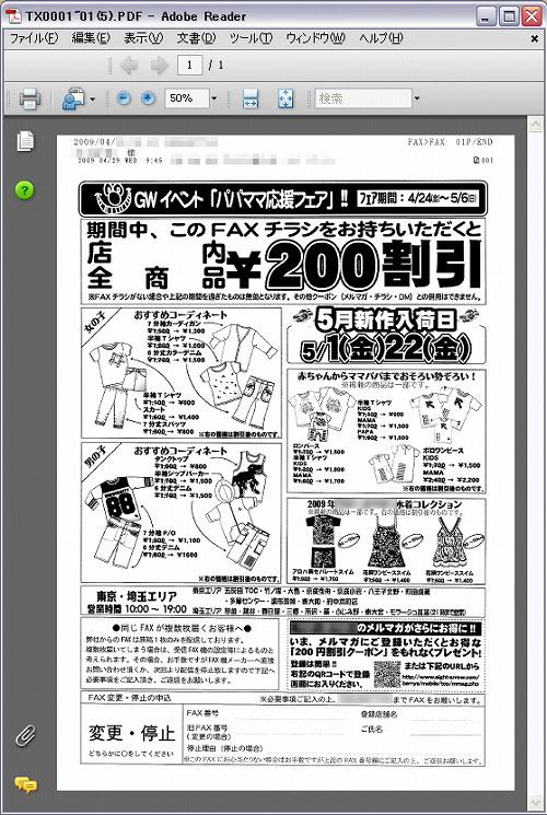 s-pdf002.jpg