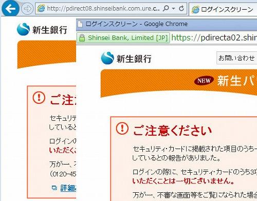 s-shinsei_tsuri002b.jpg