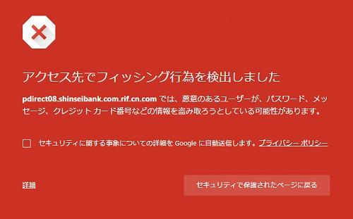s-shinsei_tsuri004.jpg