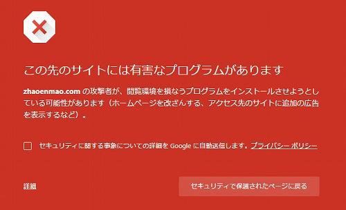 s-shinsei_tsuri005.jpg