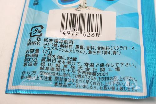 s-soda004.jpg