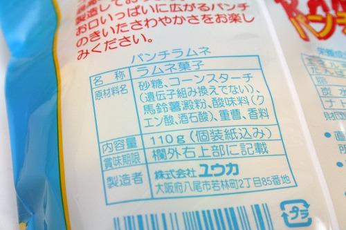 s-soda006.jpg