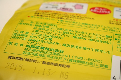 s-soda013.jpg