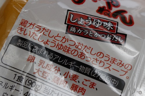 s-sukiyanen004.jpg