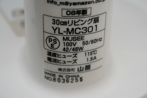 s-senp008.jpg