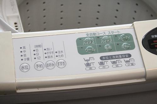 s-sentaku003.jpg